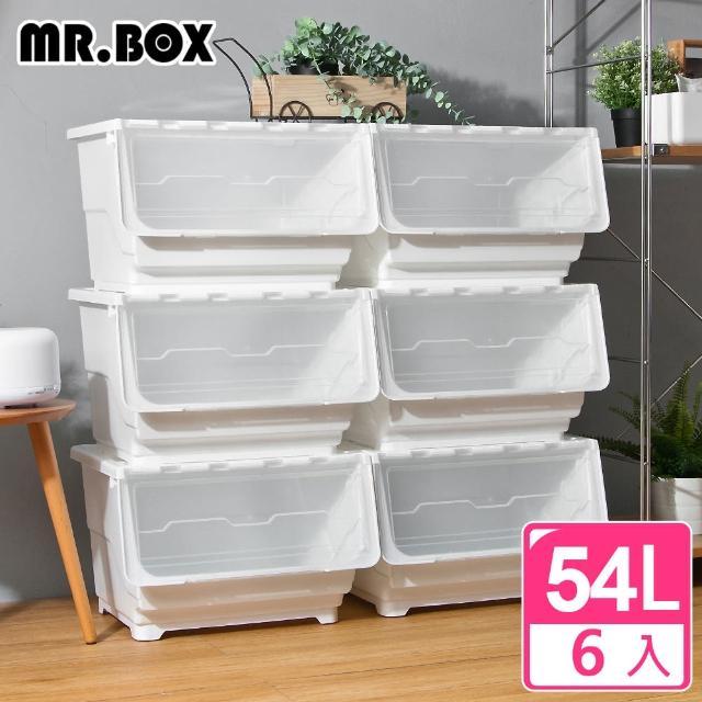 【Mr.Box】45大面寬典雅斜口上掀式可堆疊附輪加厚收納箱(54公升-6入組-三款可選)
