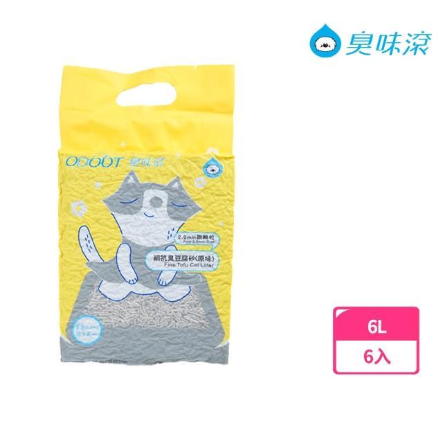 【ODOUT 臭味滾】細抗臭豆腐貓砂2.0mm 6L /六入組