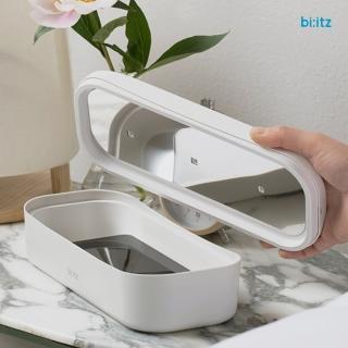【sillymann】攜帶式 UV LED 消毒殺菌器(大)