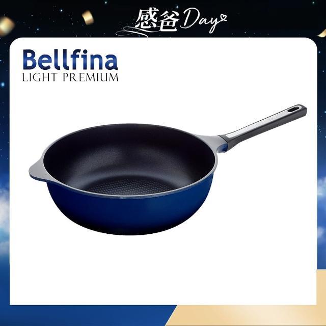 【日本Arnest】Bellfina鑽石極輕化平底深型不沾炒鍋-28cm(炒鍋、瓦斯爐適用款)