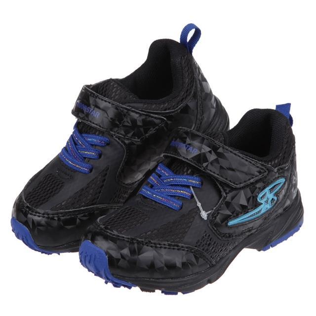 【布布童鞋】Moonstar日本黑色閃耀競速兒童電燈機能運動鞋(I1G236D)