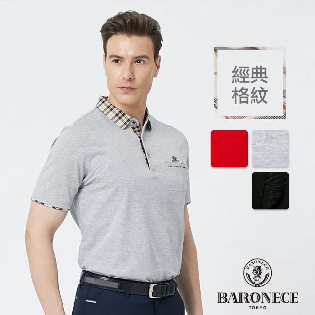 【BARONECE 百諾禮士】男裝 百諾經典格系列素色polo衫-紅、灰、黑色(1198268)