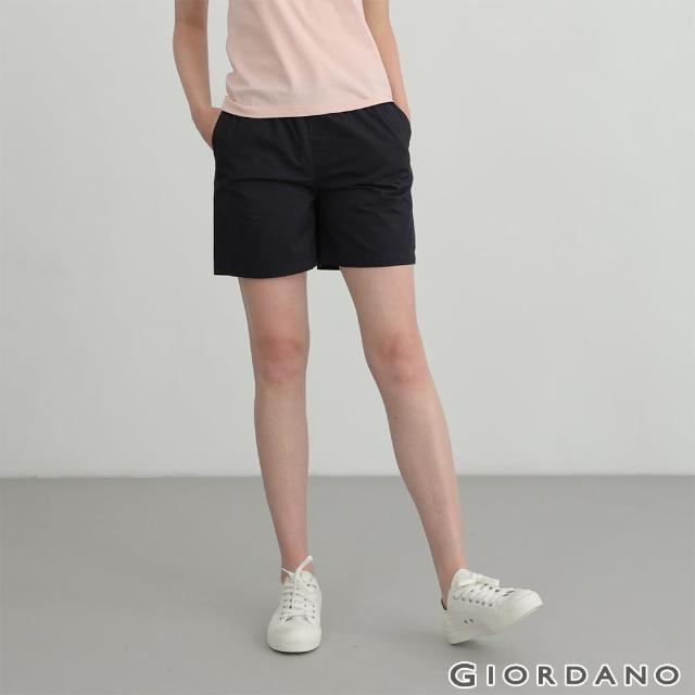 【GIORDANO 佐丹奴】女裝素色抽繩卡其短褲(66 標誌海軍藍)