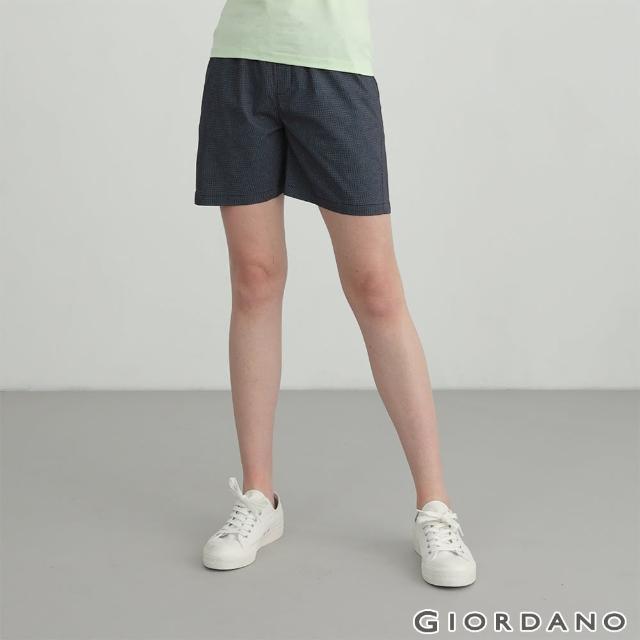 【GIORDANO 佐丹奴】女裝素色抽繩卡其短褲(98 海軍藍X白)