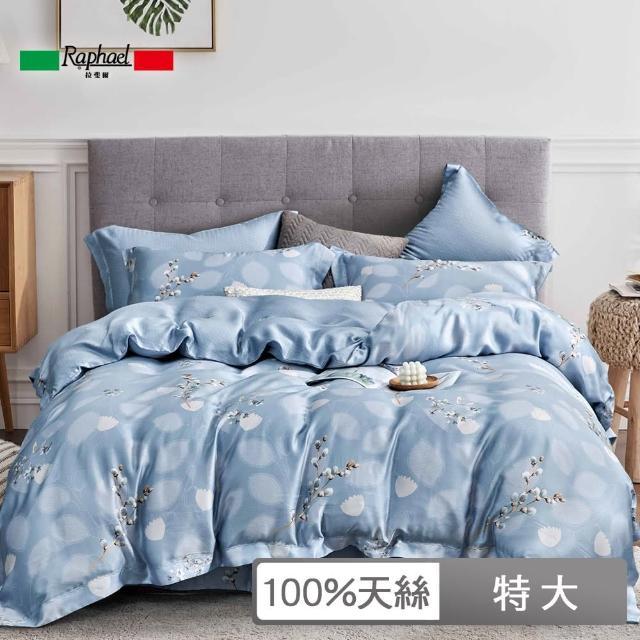 【Raphael 拉斐爾】100%天絲四件式兩用被床包組-絮語(特大)