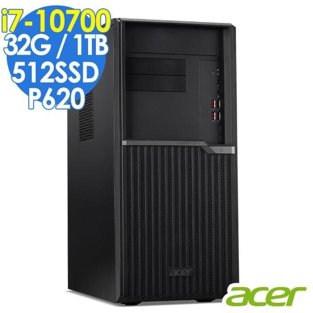 【Acer 宏碁】VM6670G 繪圖商用電腦 i7-10700/P620 2G/32G/512SSD+1T/W10P(十代i7八核獨顯電腦)