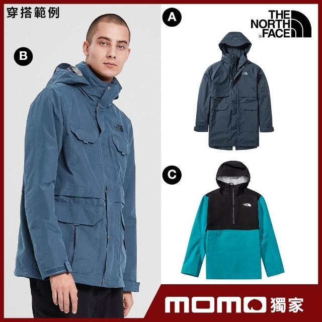 【The North Face】MOMO限時優惠-北面經典熱銷男款機能戶外休閒外套(6款任選)