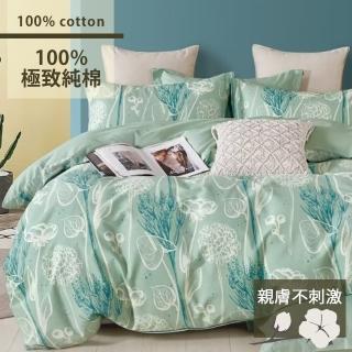 【eyah】台灣製200織紗精梳純棉被套床包四件組(單/雙/加大 多款任選)
