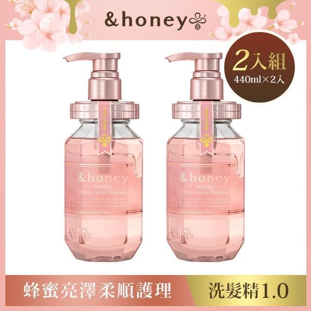 【&honey】蜂蜜亮澤柔順護理洗髮精1.0(440mlX2入)