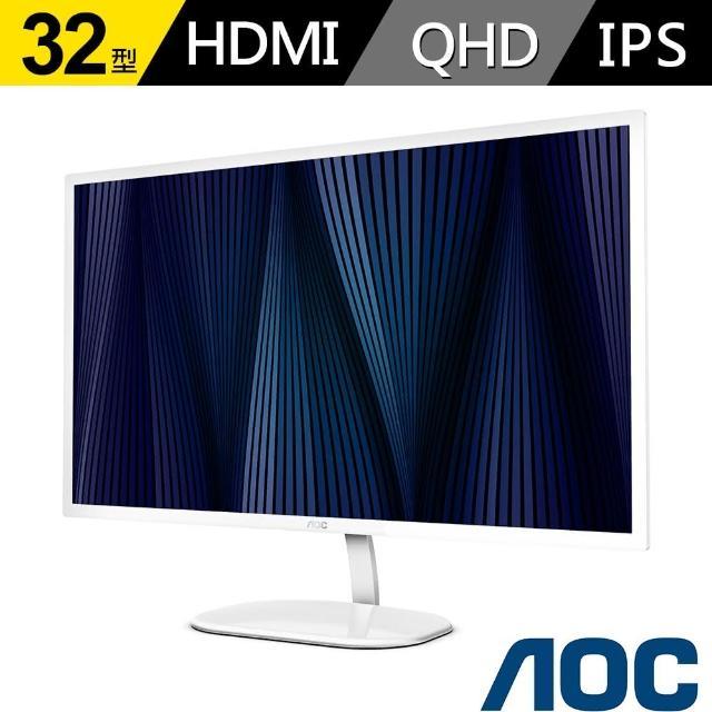 【AOC】Q32V3S/WS 32型 2K廣視角美型顯示器