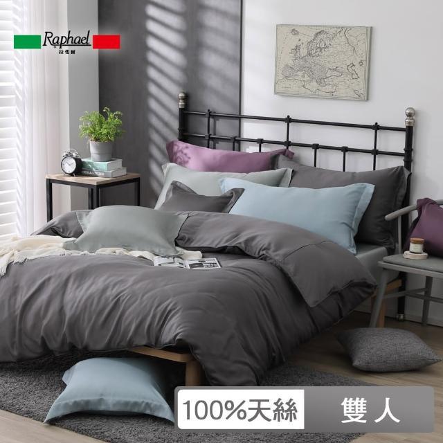 【Raphael 拉斐爾】60支100%天絲四件式兩用被床包組-多色(雙人)