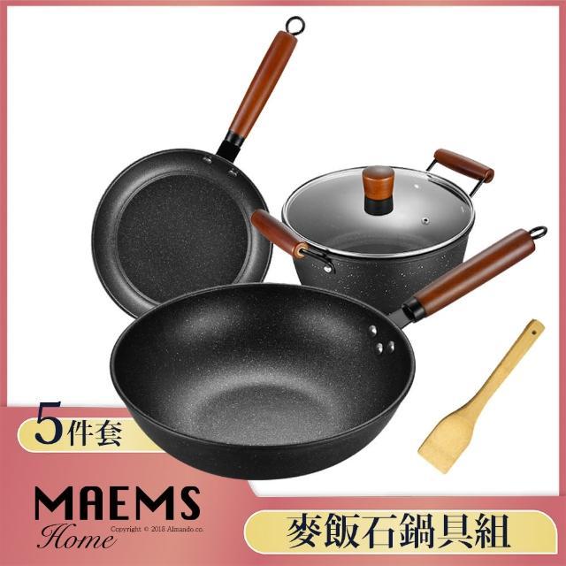 【MAEMS】麥飯石3件套鍋具組(32cm炒鍋/26cm煎鍋/26cm湯鍋/26cm上蓋+32cm上蓋)