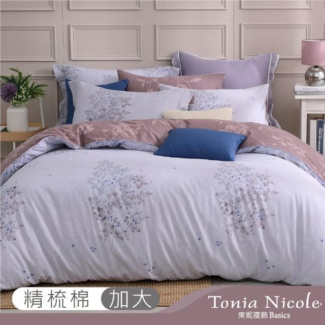 【Tonia Nicole 東妮寢飾】清漪晚霞100%精梳棉兩用被床包組(加大)