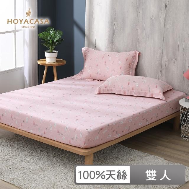 【HOYACASA】100%天絲床包枕套三件組-夢幻愛麗絲(雙人)