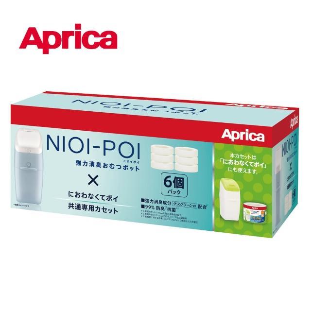 【Aprica 愛普力卡】APRICA尿布處理器專用 NIOI-POI 替換膠卷6入(尿布處理器專用 垃圾桶不再臭氣沖天)