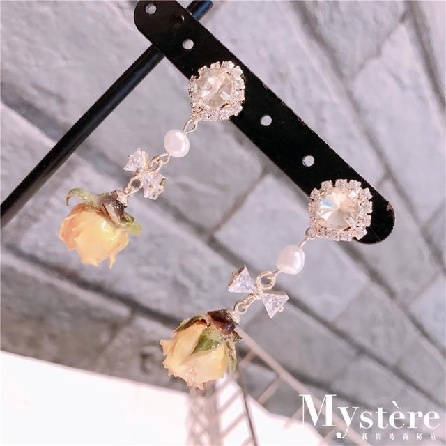 【my stere 我的時尚秘境】925銀針~韓版時尚黃鑽玫瑰花珍珠垂墜耳環(925銀針 黃鑽 玫瑰花 垂墜 珍珠)