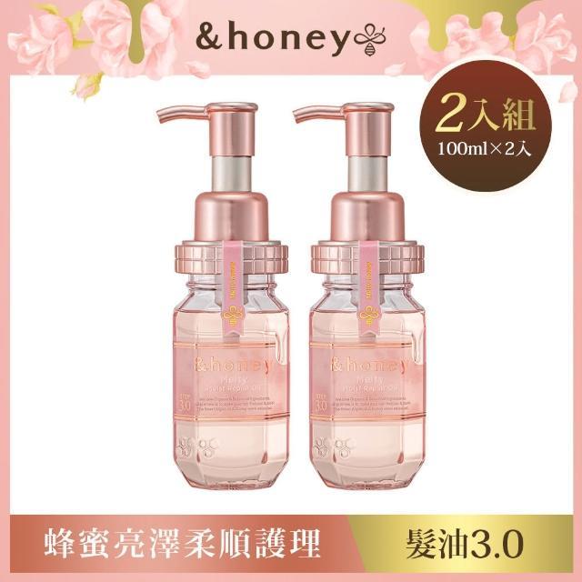 【&honey】蜂蜜亮澤柔順護理髮油2入組(130gx2入)
