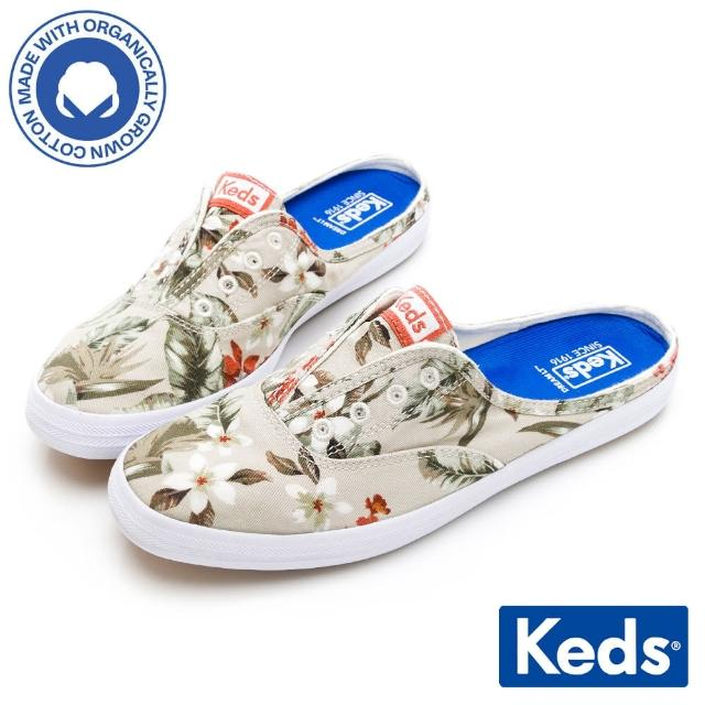 【Keds】MOXIE MULE 熱帶印花有機棉穆勒鞋(淺綠)