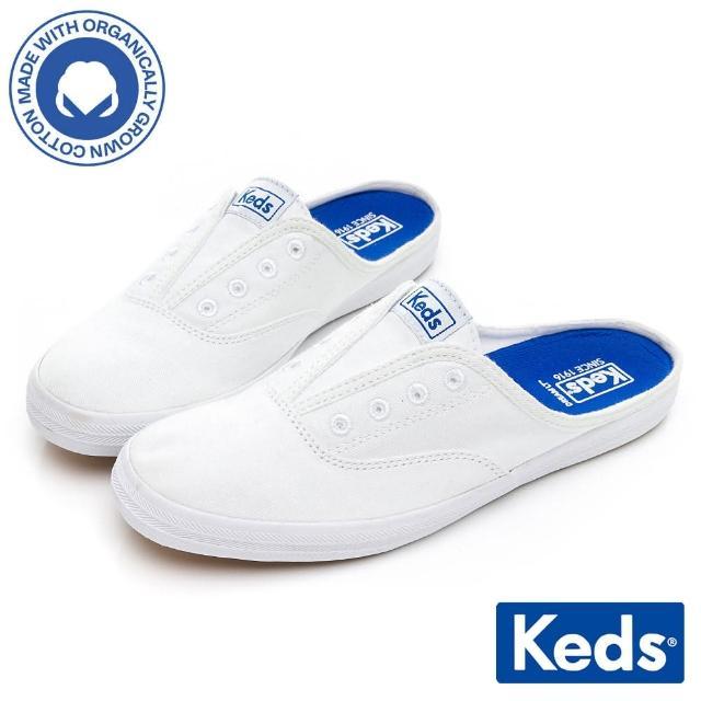 【Keds】MOXIE MULE 休閒有機棉穆勒鞋(白)
