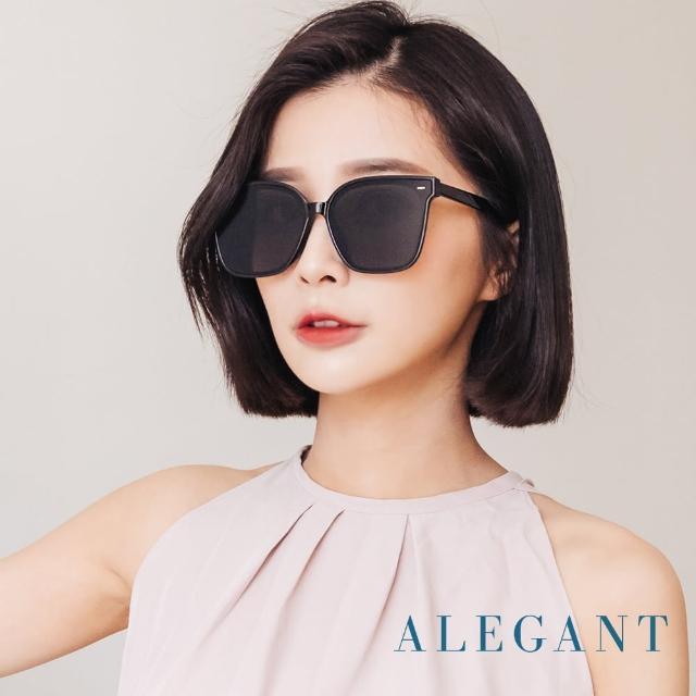 【ALEGANT】日不落城市光點(月牙黑韓版中性貓眼方框墨鏡/UV400太陽眼鏡/韓星配戴款)