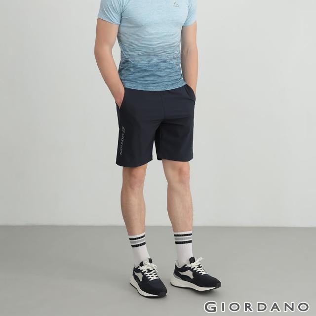 【GIORDANO 佐丹奴】男裝3M彈力機能短褲(66 標誌海軍藍)