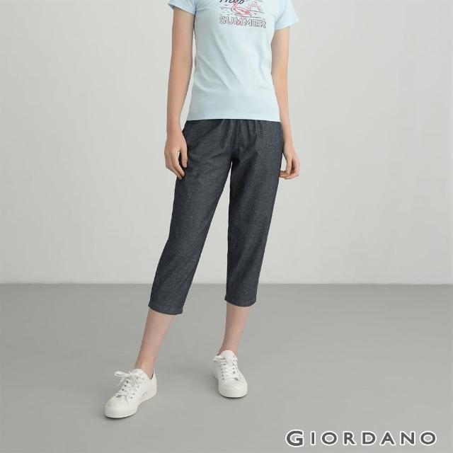 【GIORDANO 佐丹奴】女裝鬆緊抽繩薄牛仔九分褲(62 靛藍)