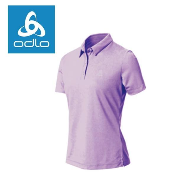 【ODLO】女短袖POLO衫 200761 中紫20500