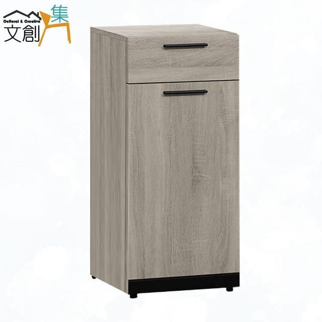 【文創集】賽美 現代1.3尺單門單抽中玄關櫃/收納櫃