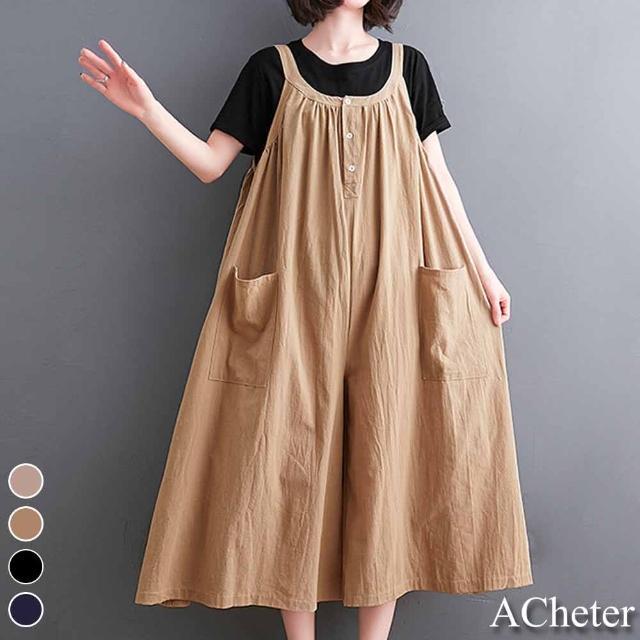 【ACheter】日式大碼減齡休閒連身吊帶棉麻八分寬褲#109379現貨+預購(4色)