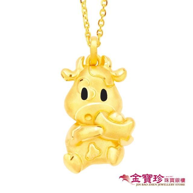 【金寶珍】大盛牛-生肖牛黃金戒指-0.71錢±0.10(9999純金打造)