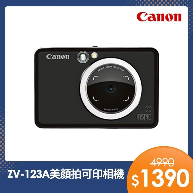 【Canon】iNSPiC S ZV-123A 美顏拍可印相機(珍珠白/玫瑰金/消光黑)