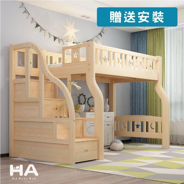 【HA BABY】兒童高架床 原木階梯款-加大單人尺寸+5公分乳膠(架高床、加大單人床架、上漆版、含床墊套組)