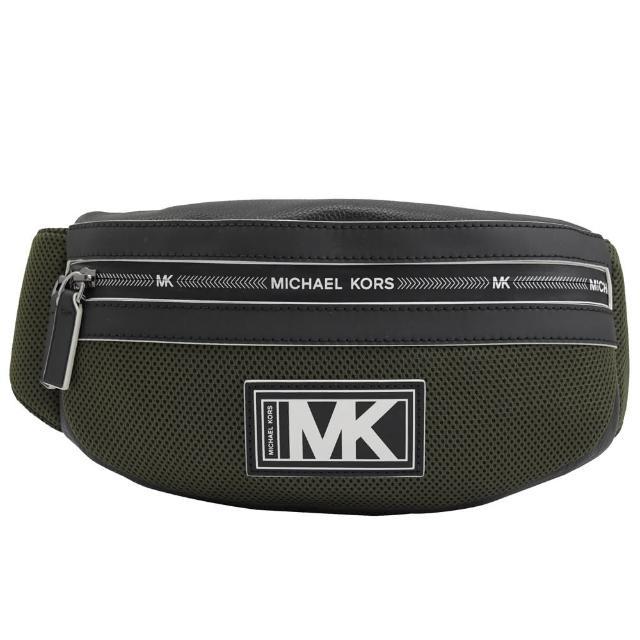 【Michael Kors】COOPER經典LOGO拼接三用胸口包腰包(綠/黑)
