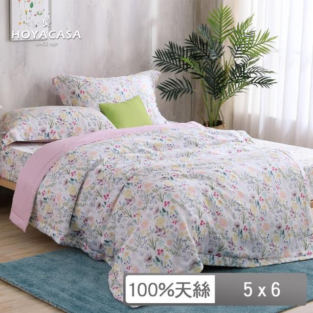 【HOYACASA】100%萊賽爾天絲涼被-綺麗世界(單人150x180cm)