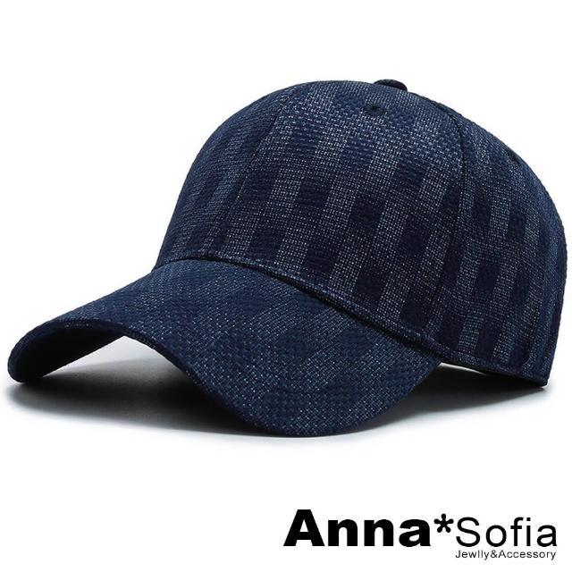 【AnnaSofia】棒球帽嘻哈帽街舞帽潮帽鴨舌帽-漸層隱格(藍系)