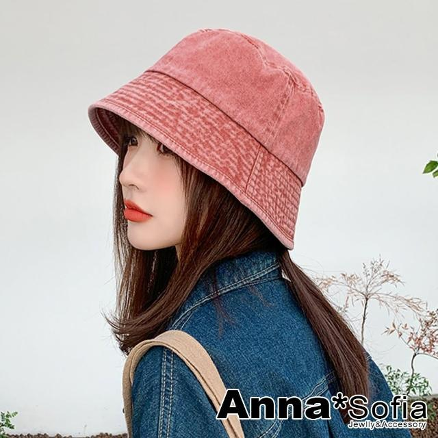 【AnnaSofia】遮陽防曬漁夫帽盆帽水桶帽-水洗暈染純棉(磚紅系)