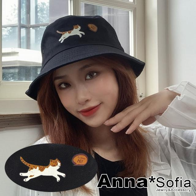 【AnnaSofia】遮陽防曬漁夫帽盆帽-可愛動物Hi塗印(貓咪-黑系)