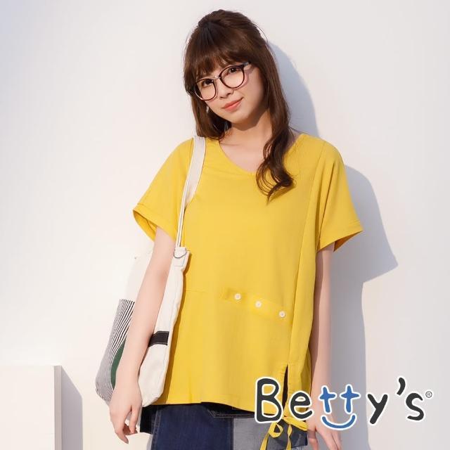 【betty's 貝蒂思】圓領飾釦開岔綁帶上衣(黃色)