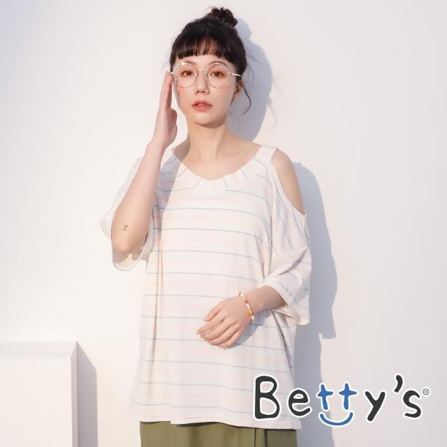 【betty's 貝蒂思】桃領彩色條紋露肩上衣(白色)