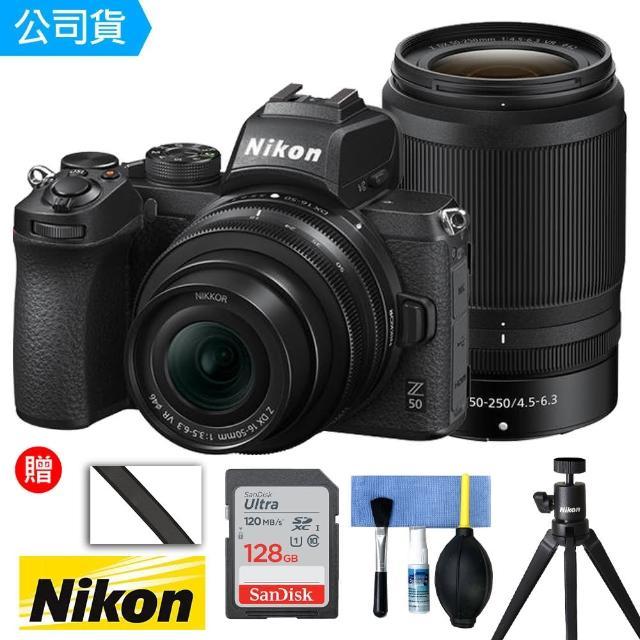 【Nikon 尼康】Z50 + 16-50mm + 50-250mm KIT 雙鏡套組(總代理公司貨)