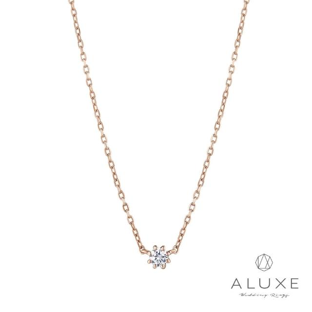 【ALUXE 亞立詩】Shine系列10K 0.07克拉鑽石項鍊
