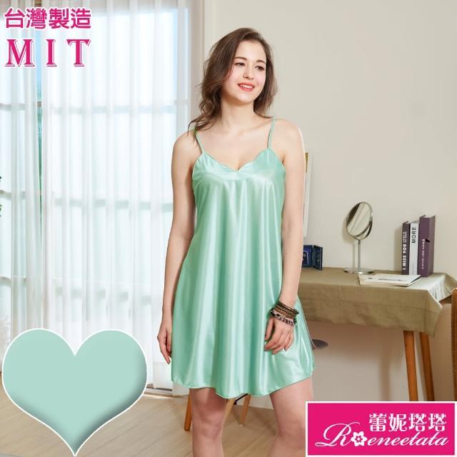 【蕾妮塔塔】彈性珍珠絲質 性感睡襯衣 台灣製造(1601水綠 珍珠光澤)