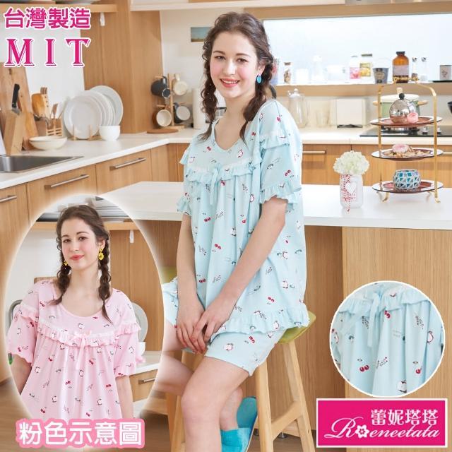 【蕾妮塔塔】水果派對 棉柔短袖兩件式睡衣(R07001兩色可選)