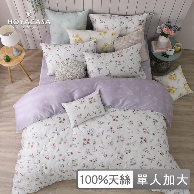 【HOYACASA】100%抗菌天絲兩用被床包組-艾薇兒(單人加大)