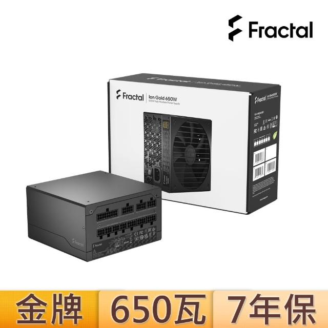 【Fractal Design】Ion Gold 650W 電源供應器-金牌(80PLUS金牌)