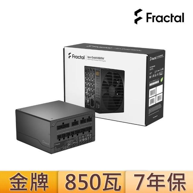 【Fractal Design】Ion Gold 850W 電源供應器-金牌(80PLUS金牌)