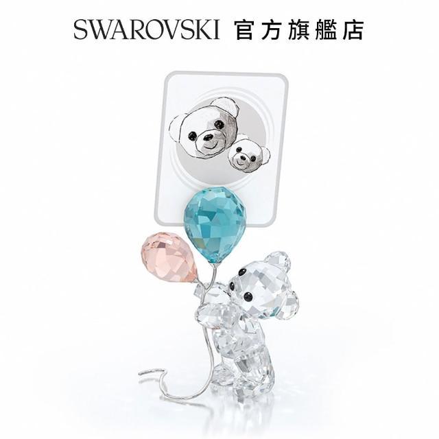 【SWAROVSKI 施華洛世奇】MY LITTLE KRIS BEAR 小熊氣球相片夾