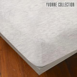 【Yvonne Collection】特大素面純棉床包(淺淺灰)