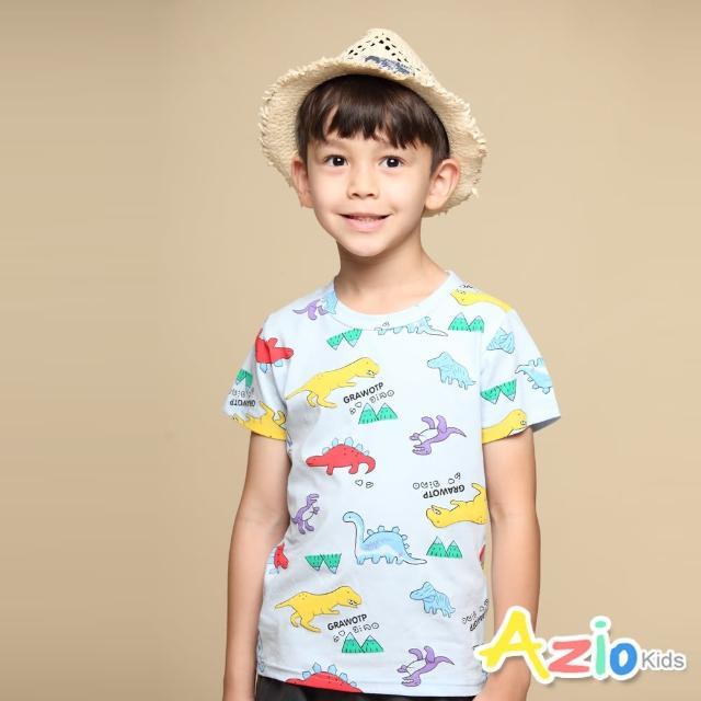 【Azio Kids 美國派】男童 上衣 滿版彩色恐龍小山印花短袖上衣T恤(藍)
