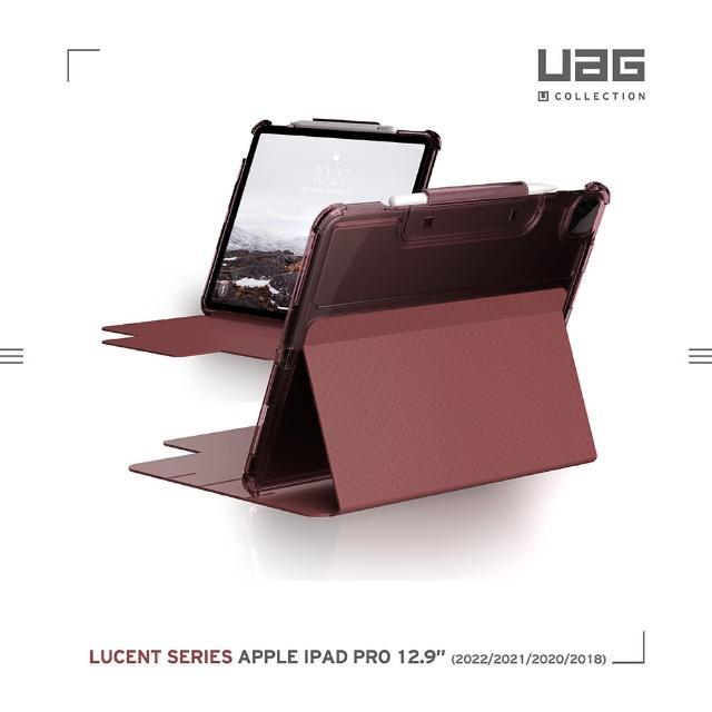 【UAG】(U)iPad Pro 12.9吋耐衝擊亮透保護殼-紫紅(For 2021)